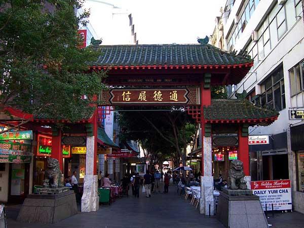 Khu phố Chinatown ở Sydney, Australia